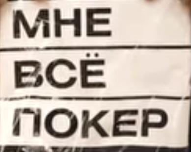 Двойничок и новости с ЕАРТ (Казахстан)