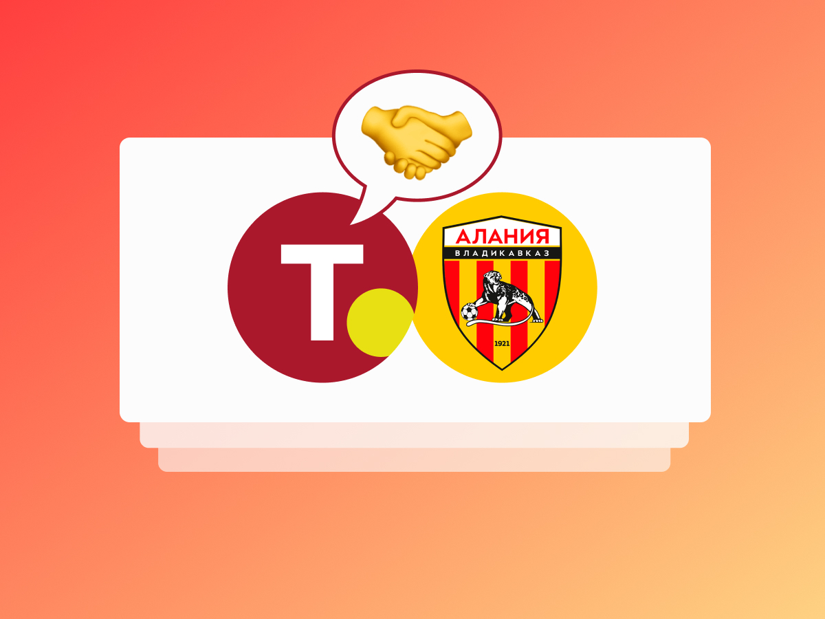 Legalbet.ru: «Главная причина — весь регион болеет за клуб». Немного о партнёрстве Tennisi и «Алании».