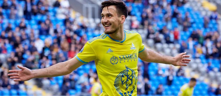 «Астана» – «Манчестер Юнайтед»: прогноз на футбол от Жандоса Байдилды