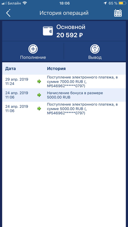 1xstavka новосибирск