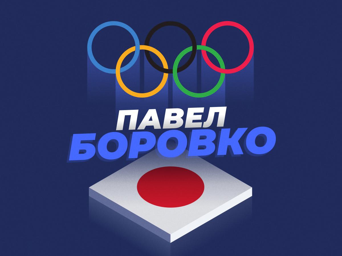 Олимпиада-2021: бейсбол, софтбол, водное поло, регби-7 и хоккей на траве.