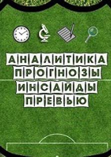 uprofitbet.ru