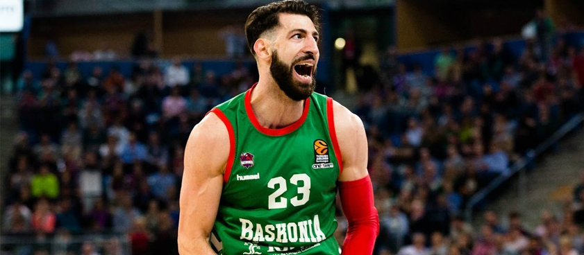 «Баскония» – «Обрас Санитариас»: прогноз на баскетбол от Павла Боровко