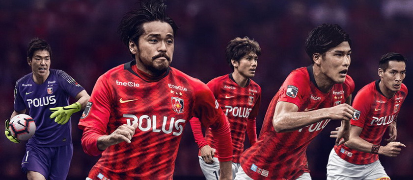 Urawa Red Diamonds - Ulsan Hyundai: Ponturi fotbal Champions League