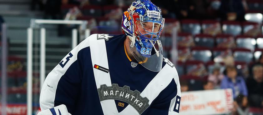 «Металлург» – «Авангард»: прогноз на хоккей от Владимира Вуйтека