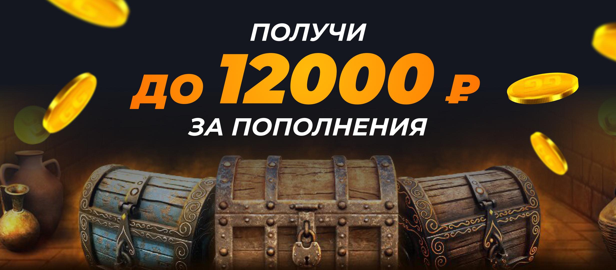 Кеш-бонус от GGBET 33000 ₽.