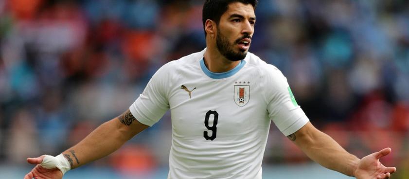 Уругвай – Саудовская Аравия: прогноз на футбол от Руслана Алиакберова