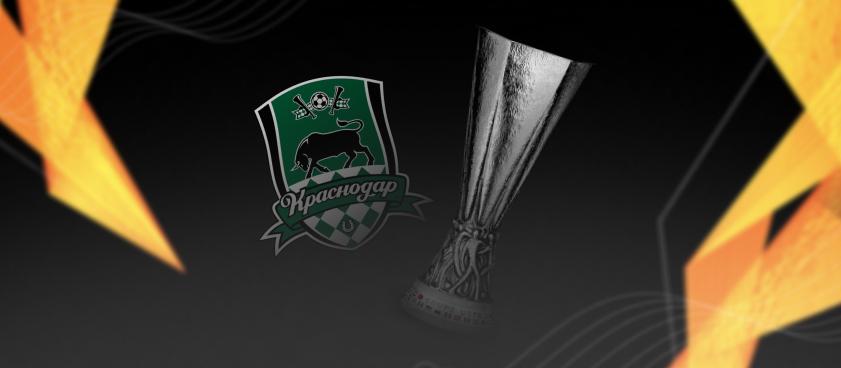 Плей-офф Лиги Европы: шансы «Краснодара» и доминирование Англии
