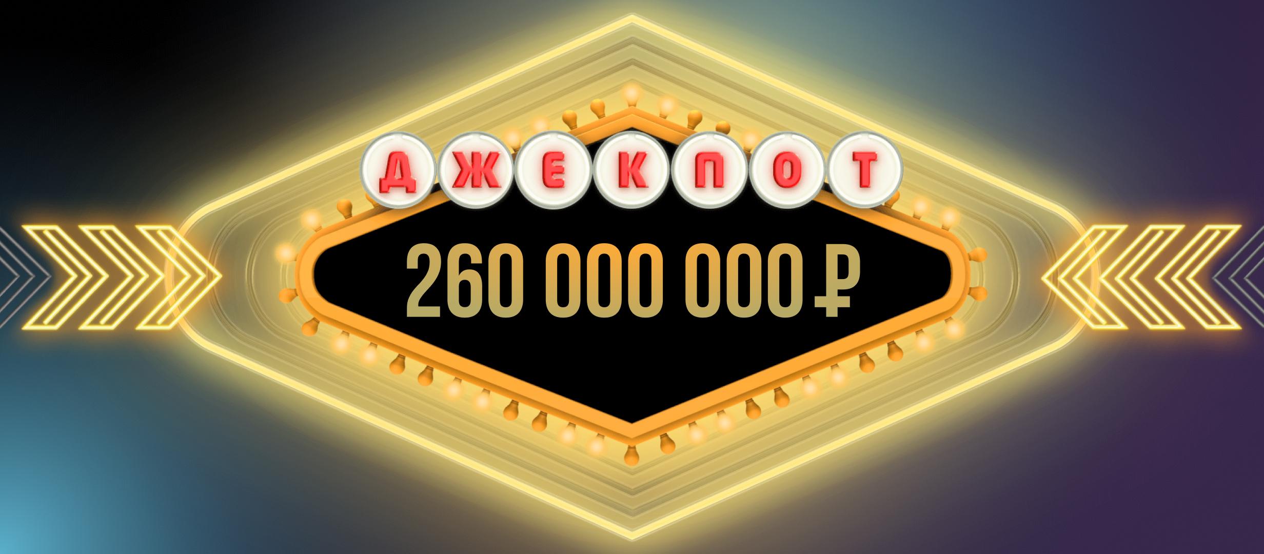 Кеш-бонус от Лига Ставок.