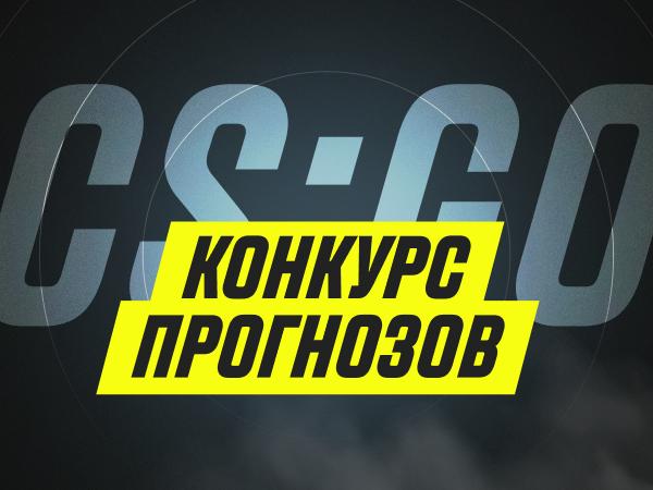 Кеш-бонус от Париматч 100000 ₽.