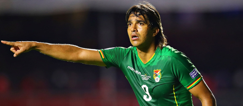 Боливия – Венесуэла: прогноз на футбол от Георгия Безшансова