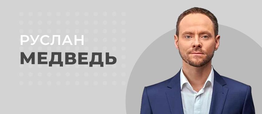 Руслан Медведь возглавит российский Parimatch