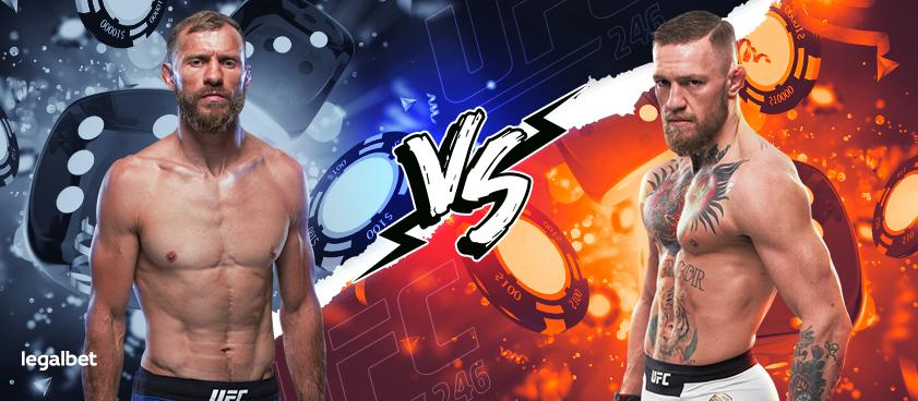 McGregor vs Cerrone: Η επιστροφή του McGregor στο κλουβί είναι γεγονός