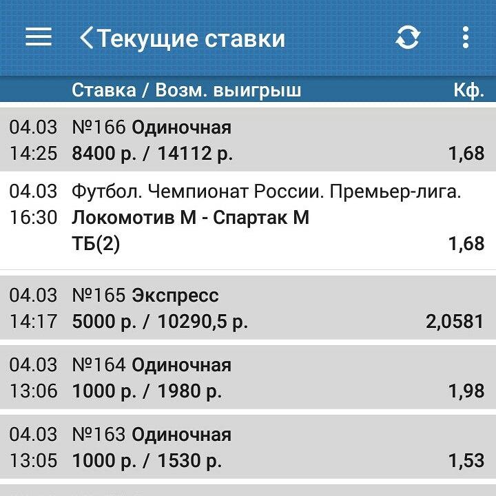 5a9bdb634c2eb_1520163683.jpg