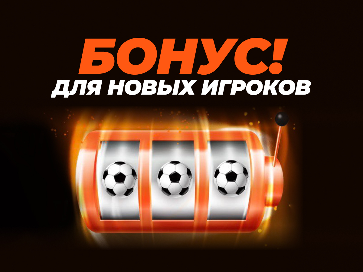 Кеш-бонус от Europebet 200 руб..