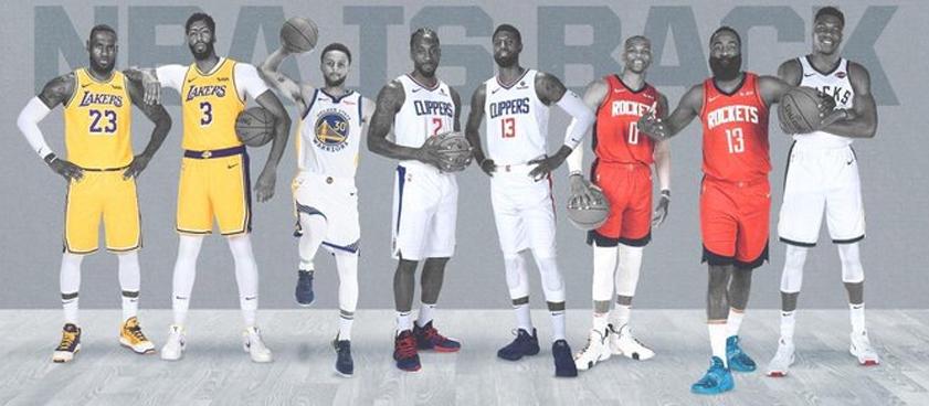 Экспресс на матчи регулярного сезона НБА 5 ноября 2019