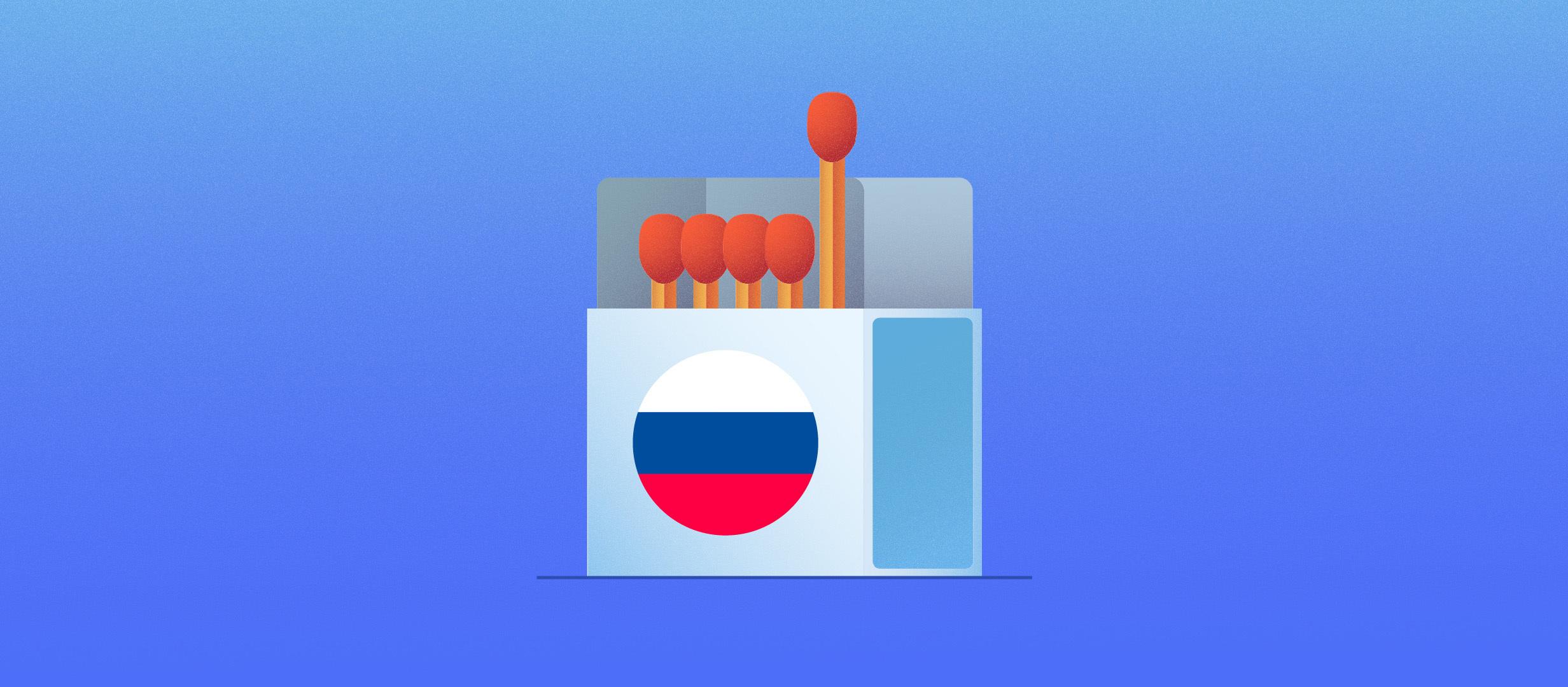 Карпин: Начало. Перезагрузка сборной России