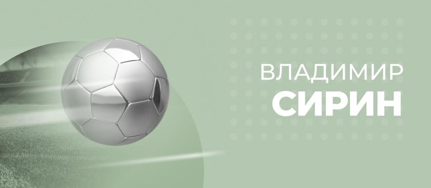 ЧМ-2021 по пляжному футболу: Бразилия выиграет московский турнир