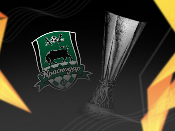 Максим Погодин: Плей-офф Лиги Европы: шансы «Краснодара» и доминирование Англии.