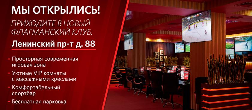 Клуб бк в москве ночные клубы для лиц 16 18 лет