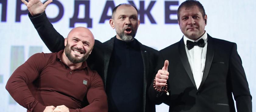 Пресс-конференция Исмаилова и Емельяненко: лучшие моменты