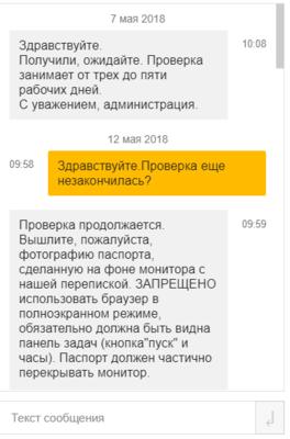 займ за 5 минут на карту украина