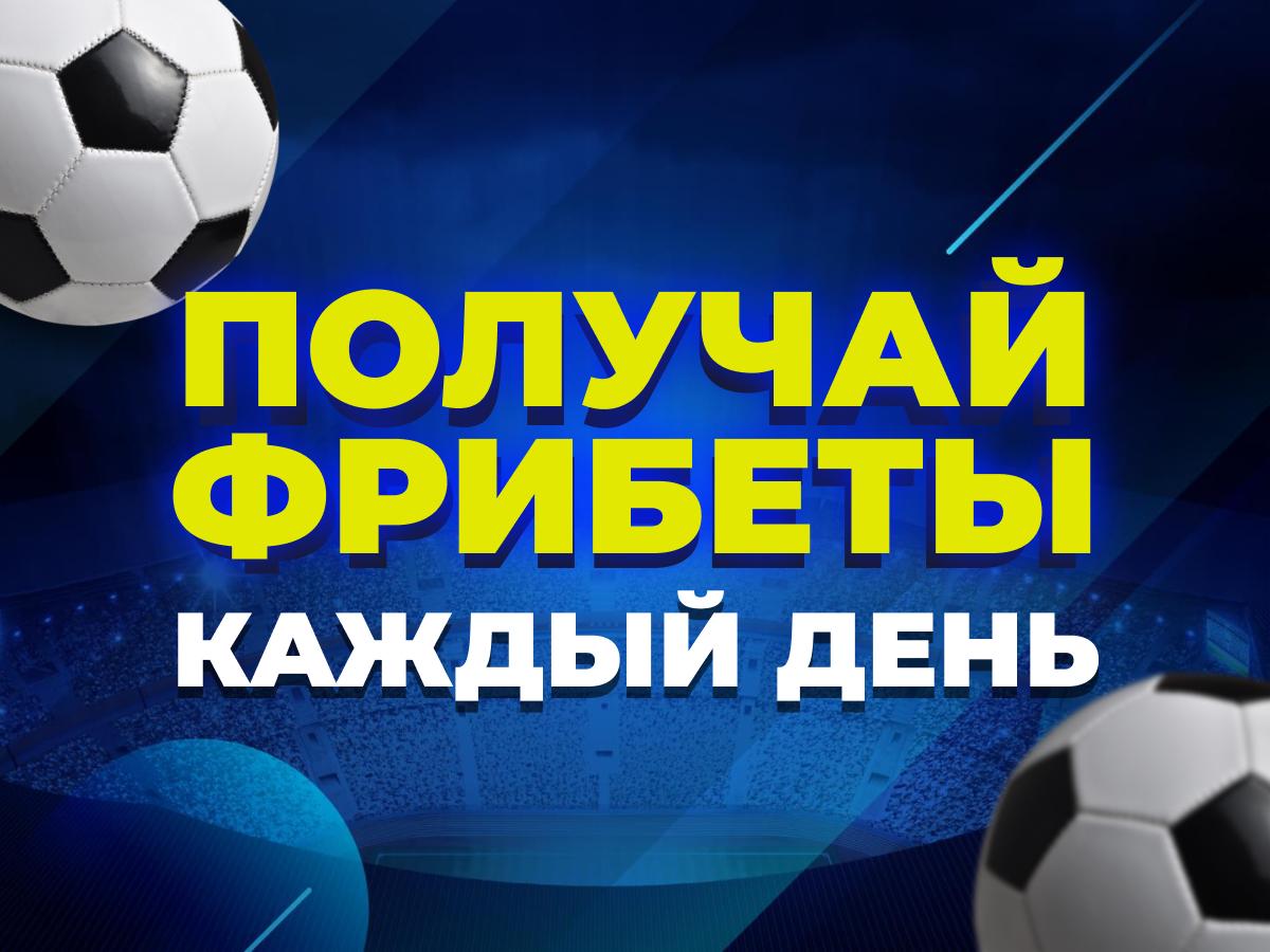 Бонус от Zenit 50000 ₽.