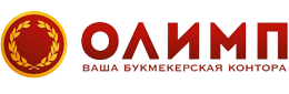 Логотип букмекерской конторы Олимп - legalbet.kz