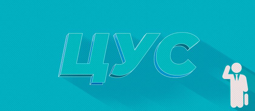 Павел Новосёлов: «Ограничить приём платежей одним PayBox – обрубить каналы на 95%»