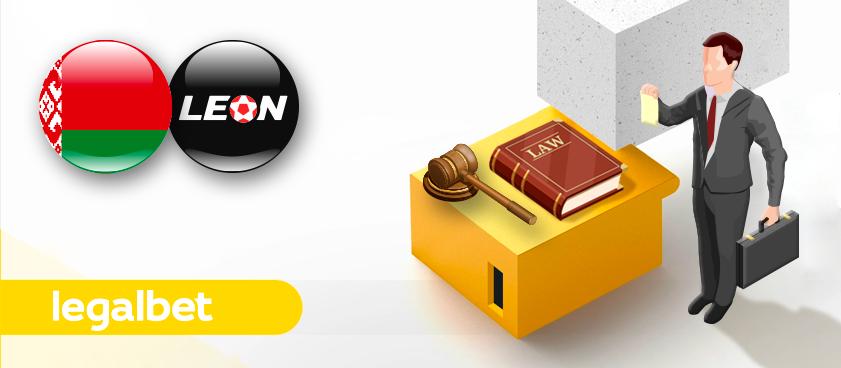 БК «Леон» поддержала снятие запрета на рекламу букмекеров в Беларуси