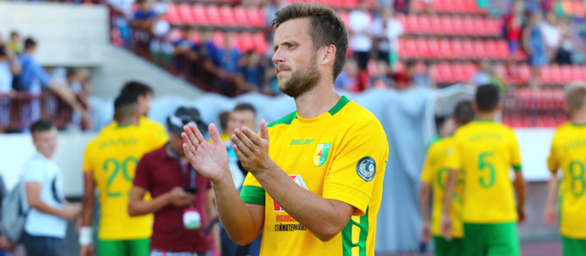 «Торпедо-БелАЗ» – «Неман»: прогноз на футбол от Дмитрия Герчикова