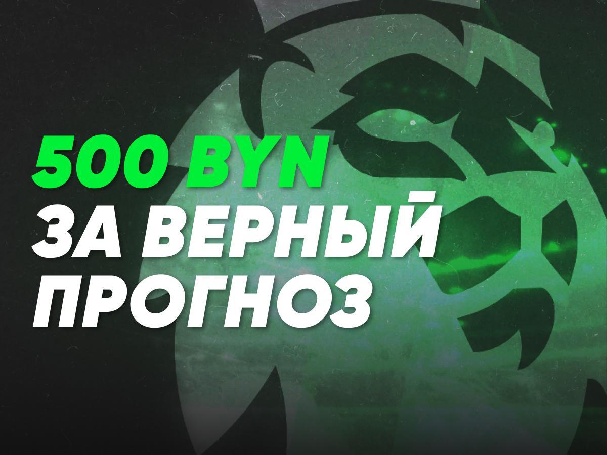 Розыгрыш от Maxline 500 руб..