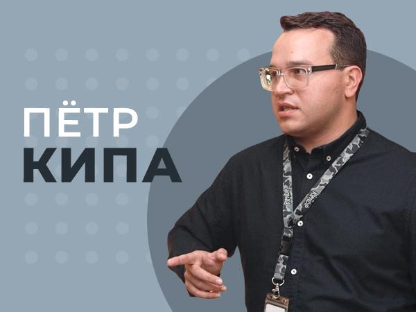 Пётр Кипа: Как сделать крутую программу лояльности — опыт BetBoom.