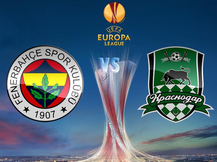 Прогноз на матч Лиги Европы «Фенербахче» - «Краснодар»: адвокатский прием