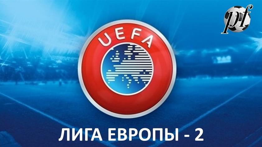 Новый клубный турнир УЕФА