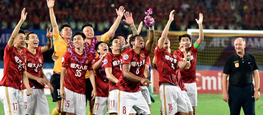 Прогноз на матч «Гуанчжоу Эвергранд» — «Пхохан Стилерс»: победа действующего обладателя трофея