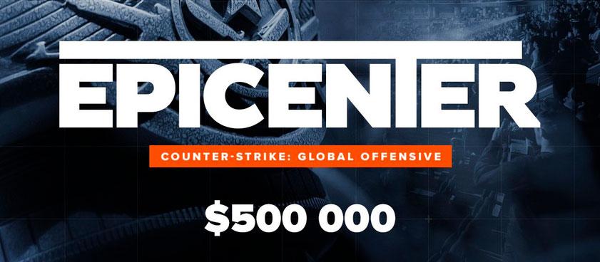 Ставки на победителей EPICENTER 2019 по CS:GO