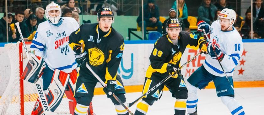 «Зауралье» – «Сарыарка»: прогноз на матч регулярного чемпионата ВХЛ
