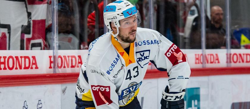 «Цуг» – «Маунтфилд»: прогноз на хоккей от Владимира Вуйтека