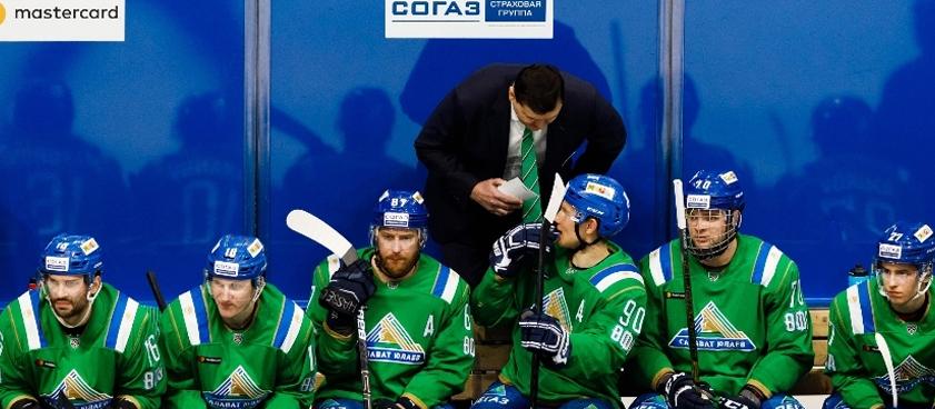 Прогноз на матч КХЛ «Авангард» - «Салават Юлаев»: вернуть позиции или продолжить падение?