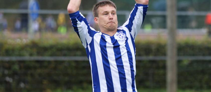 РиПС – «Викингит II»: прогноз на футбол от Павла Боровко