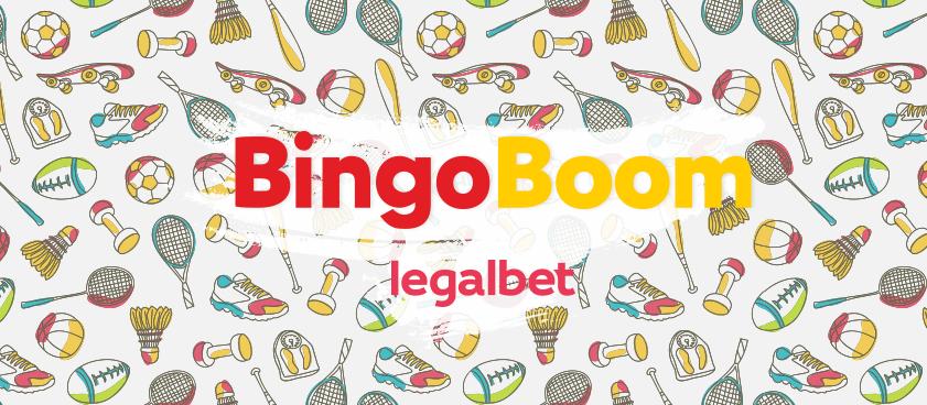 BingoBoom отправит в гимназию первую партию спортинвентаря