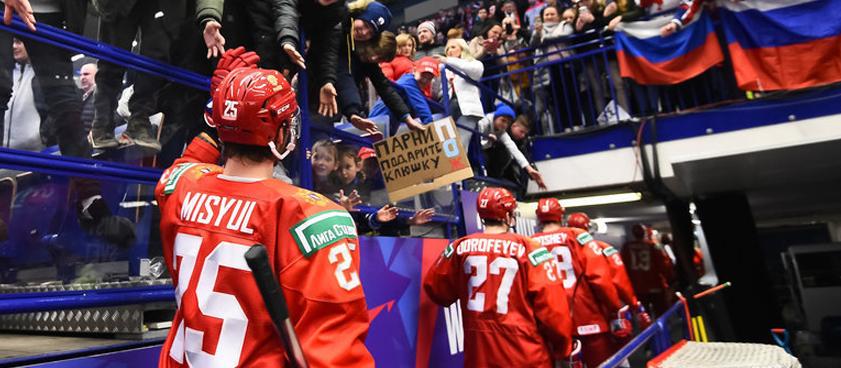 Швейцария – Россия: прогноз на четвертьфинал МЧМ-2020. Нестабильная сборная