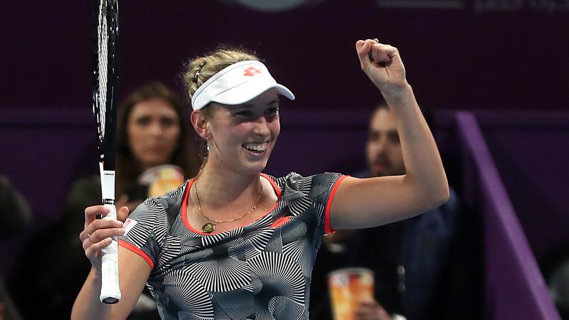 Теннис. WTA Доха. Превью и прогноз на финал Халеп – Мертенс
