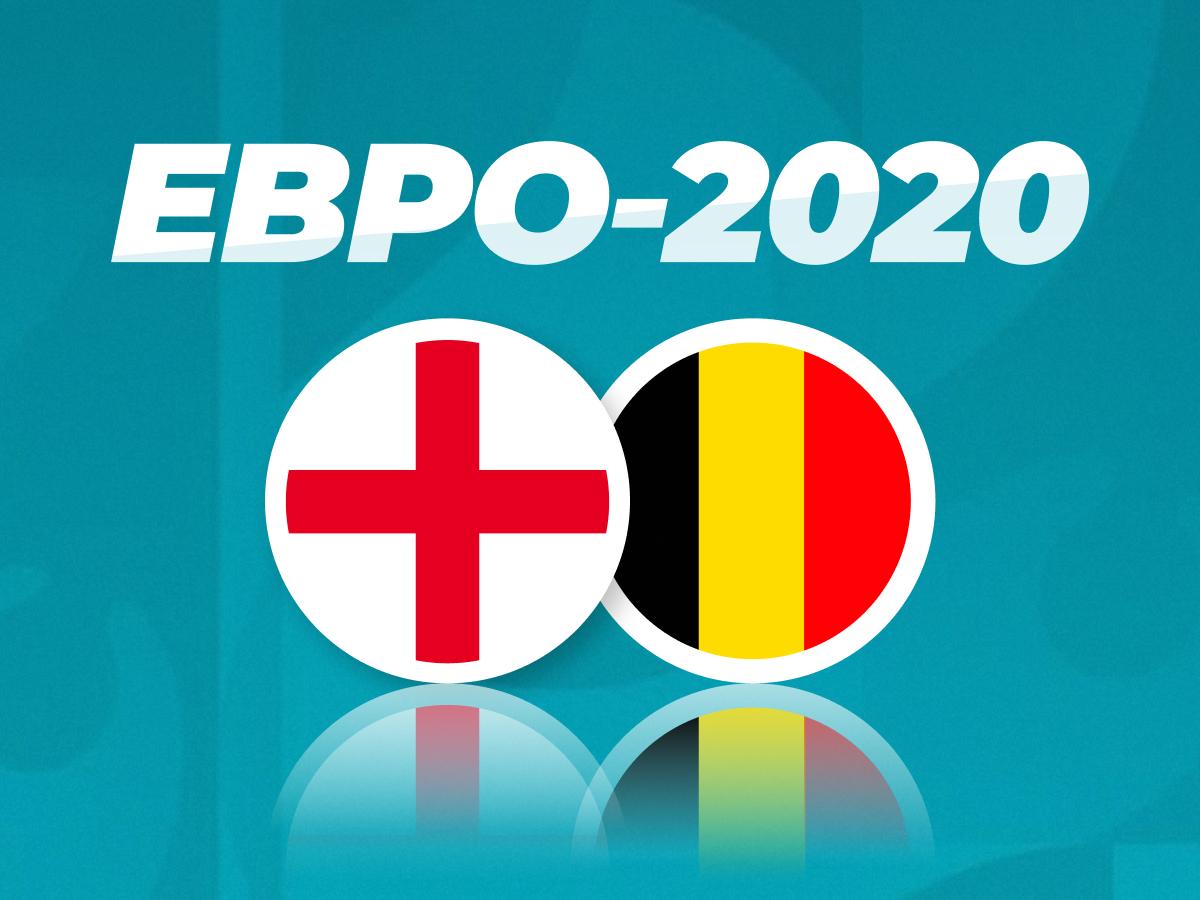 Legalbet.ru: Букмекеры считают, что победителем Евро-2020 станет Англия или Бельгия.