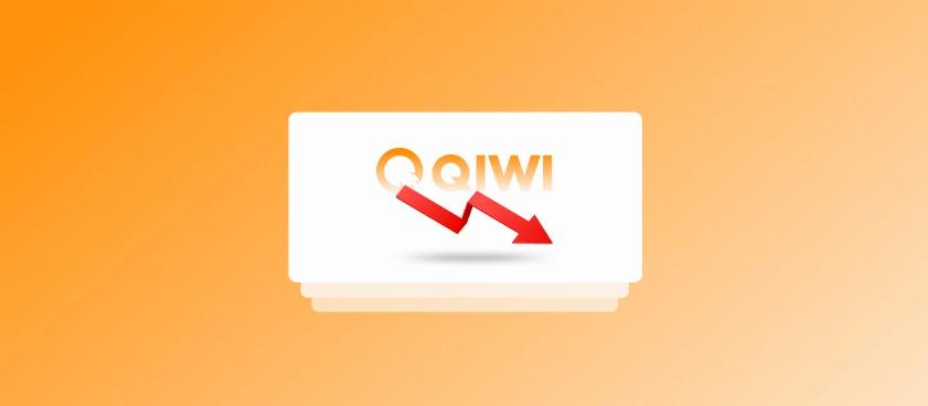 Первый ЦУПИС приостанавливает работу с QIWI с 30 июня