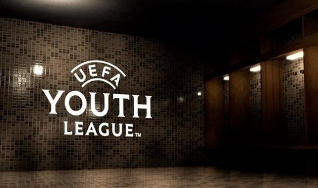 Юношеская лига УЕФА 07.02.2018