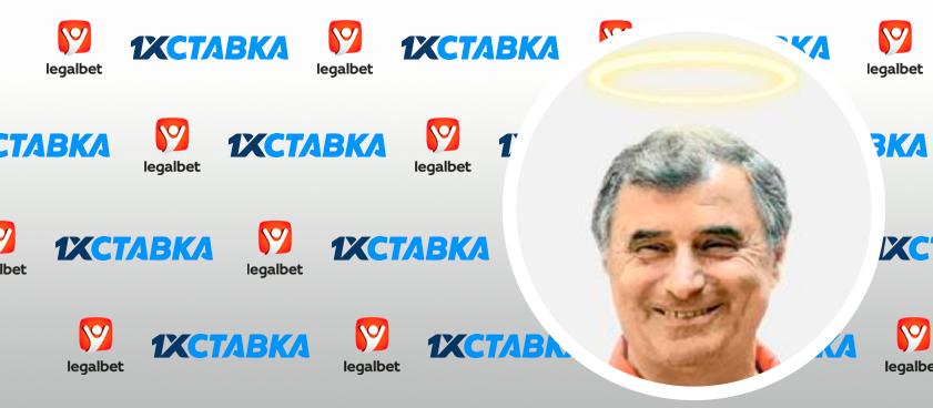 Прогноз на матч Локомотив — ЦСКА 21.04.2021