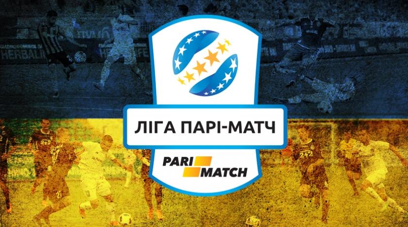 Прогноз на матч: «Карпаты» - «Александрия»