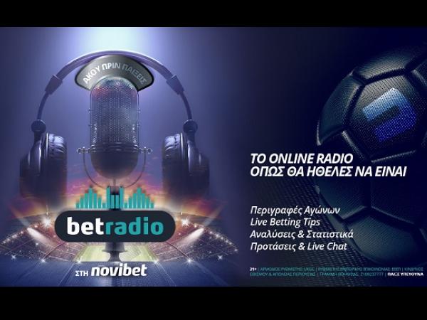Alexandros: Το betradio έφτασε! Άκου πριν παίξεις….